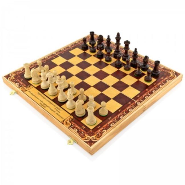 szachy z grawerem