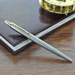 długopis z grawerem na prezent