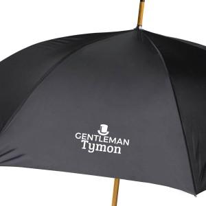 personalizowany parasol z nadrukiem dla niego