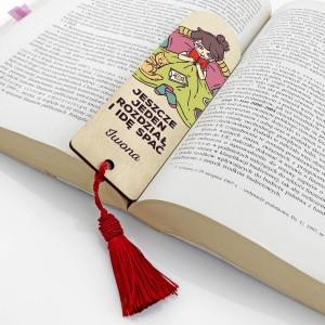 personalizowana zakładka do książki z imieniem