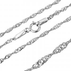 srebrny łańcuszek 925 na prezent