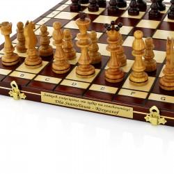 eleganckie szachy na prezent na urodziny