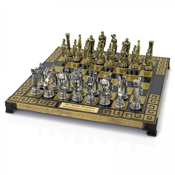 szachy z mosiądzu z grawerem na prezent