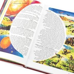 biblia młodych na prezent