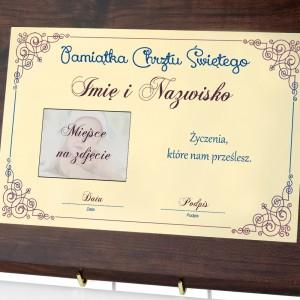 dyplom na chrzest z dowolnym nadrukiem