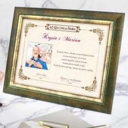 ramka ze zdjęciem i dedykacją na prezent na rocznicę ślubu dla rodziców