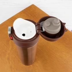 personalizowany kubek termiczny na prezent dla męża