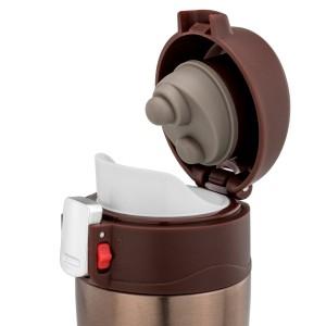 personalizowany kubek termiczny na prezent