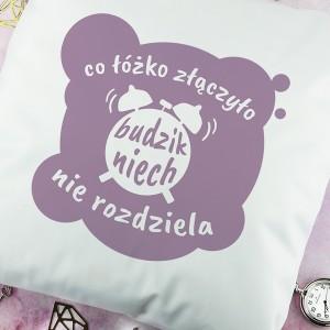 dekoracyjna poduszka z własnym nadrukiem