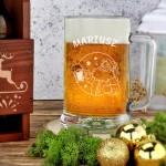 kufel na piwo na prezent na gwiazdkę dla męża
