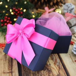 gdzie kupić pudełko na prezent