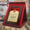 certyfikat z dedykacją na prezent z okazji 60 urodzin