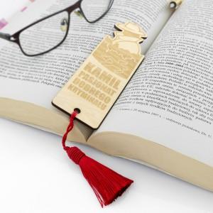 zakładka do książki dla niego na prezent