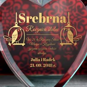 prezent na srebrną rocznicę ślubu szklana statuetka z grawerem dedykacji