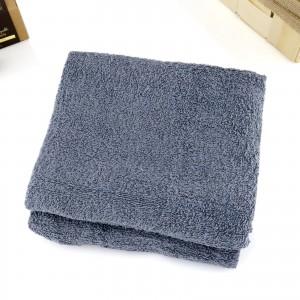 personalizowany ręcznik na prezent dla narzeczonego