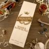 drewniana skrzynka na whisky z grawerem na prezent dla niego