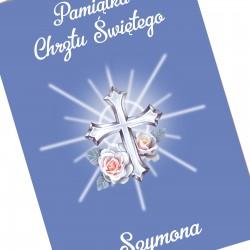 kartka na chrzest personalizowana krzyż z promieniami