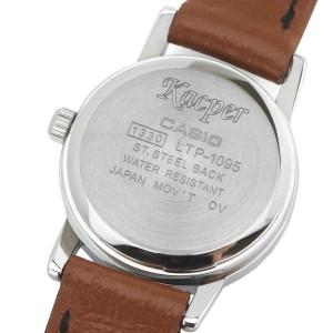 zegarek dla chłopca na komunię z grawerem