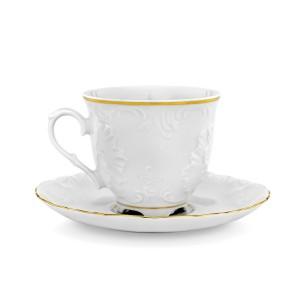 oryginalna filiżanka do kawy porcelanowa na prezent dla nauczycielki