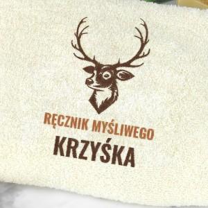 fajny prezent dla myśliwego ręcznik z imieniem