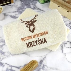 haftowany ręcznik na upominek dla myśliwego