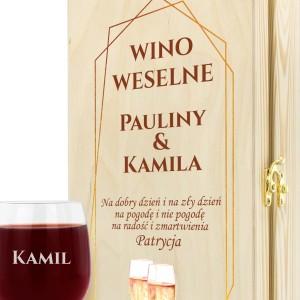 drewniana skrzynka na wino z dedykacją na prezent na ślub siostry