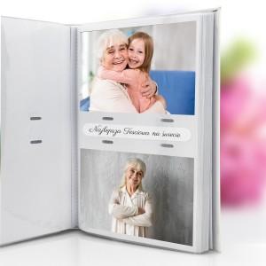 album na zdjęcia dla teściowej